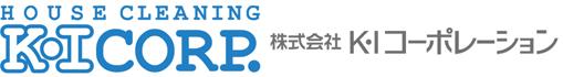 株式会社K・Iコーポレーション